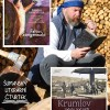 Šumavský literární čtvrtek… novinky na trhu