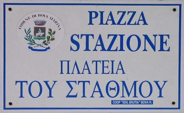 Kalabrie řecká - Bova 1